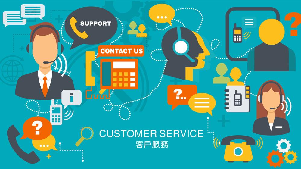 customer_service_banner
