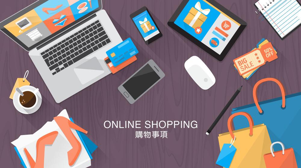 online_shopping_banner