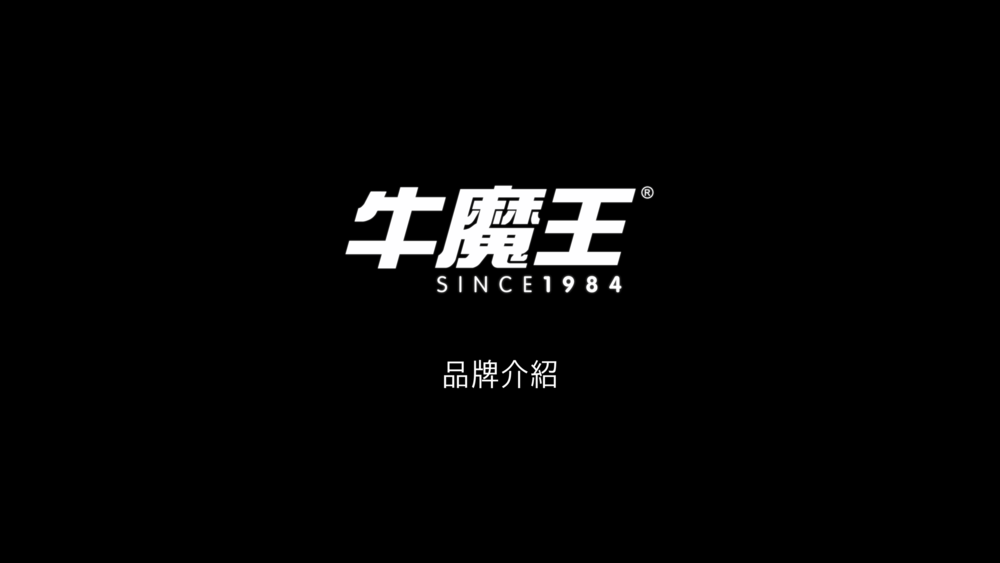 maxpower_branding_banner
