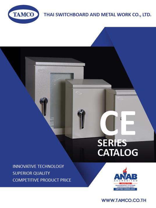 CE Series Catalog