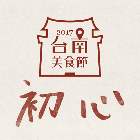 2017嘉義影展_方@2x.png