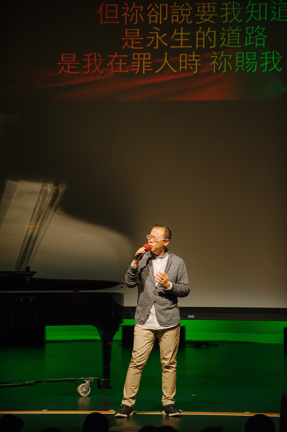 Herald Music Concert-226.jpg