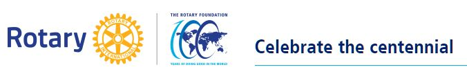 Centennial Rotary webpage