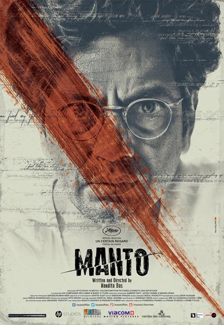 Manto_Poster.jpg