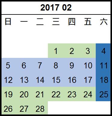SI316 date 2.jpg