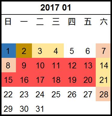 SI316 date 1.jpg