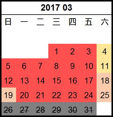 SI316 date 3.jpg