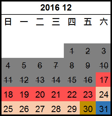 SI316 date 12.jpg