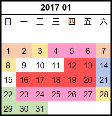 SMS316 date 1.jpg