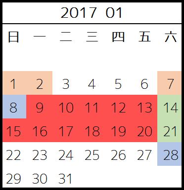 TI416-417-01.png