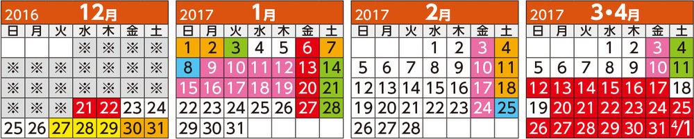 天神山荘-b.jpg