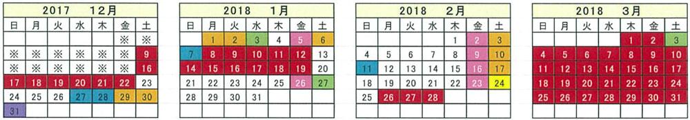 緑翠亭-景水.jpg