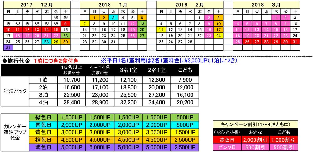 Lodge-Ichidai-P.jpg
