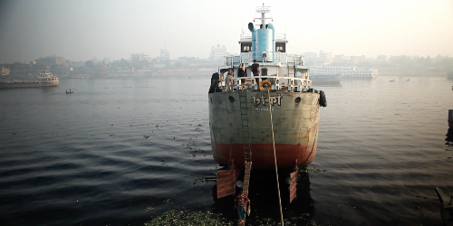 Buriganga (Documentary)