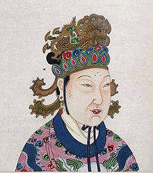 An 18th Century depiction of Wu Zetian.  Image Credit: Wikipedia