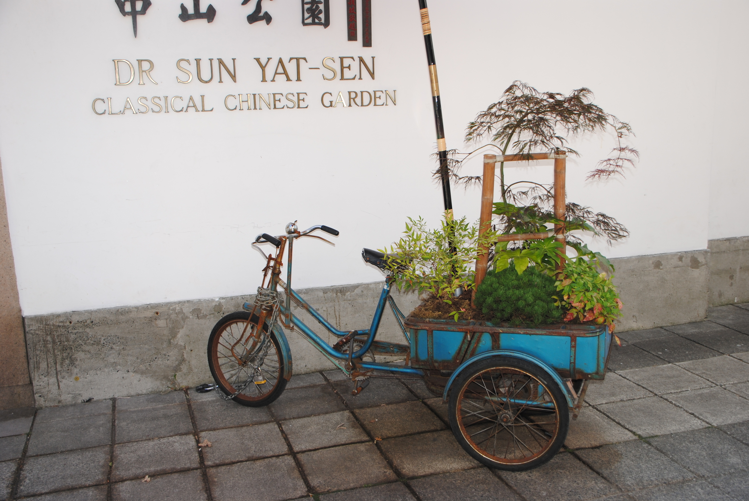 I'm not sure the bike dates to the Ming dynasty.