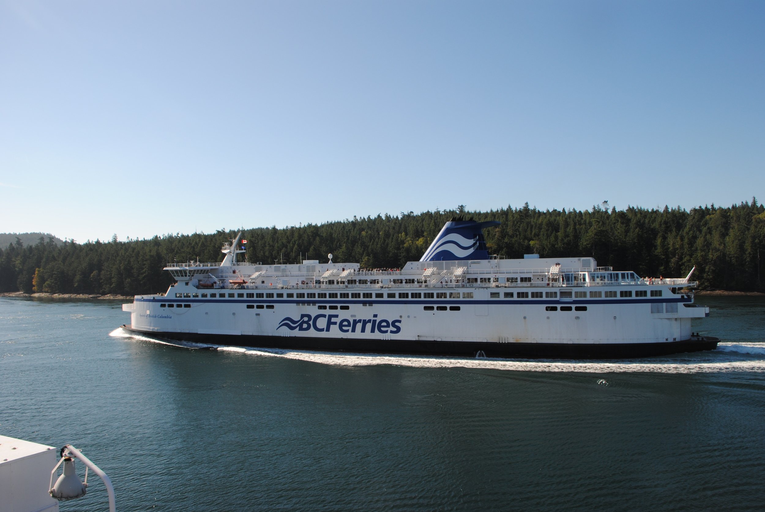 The 500' ferry to Vancouver Island.