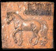 Ceramic Tile Relief