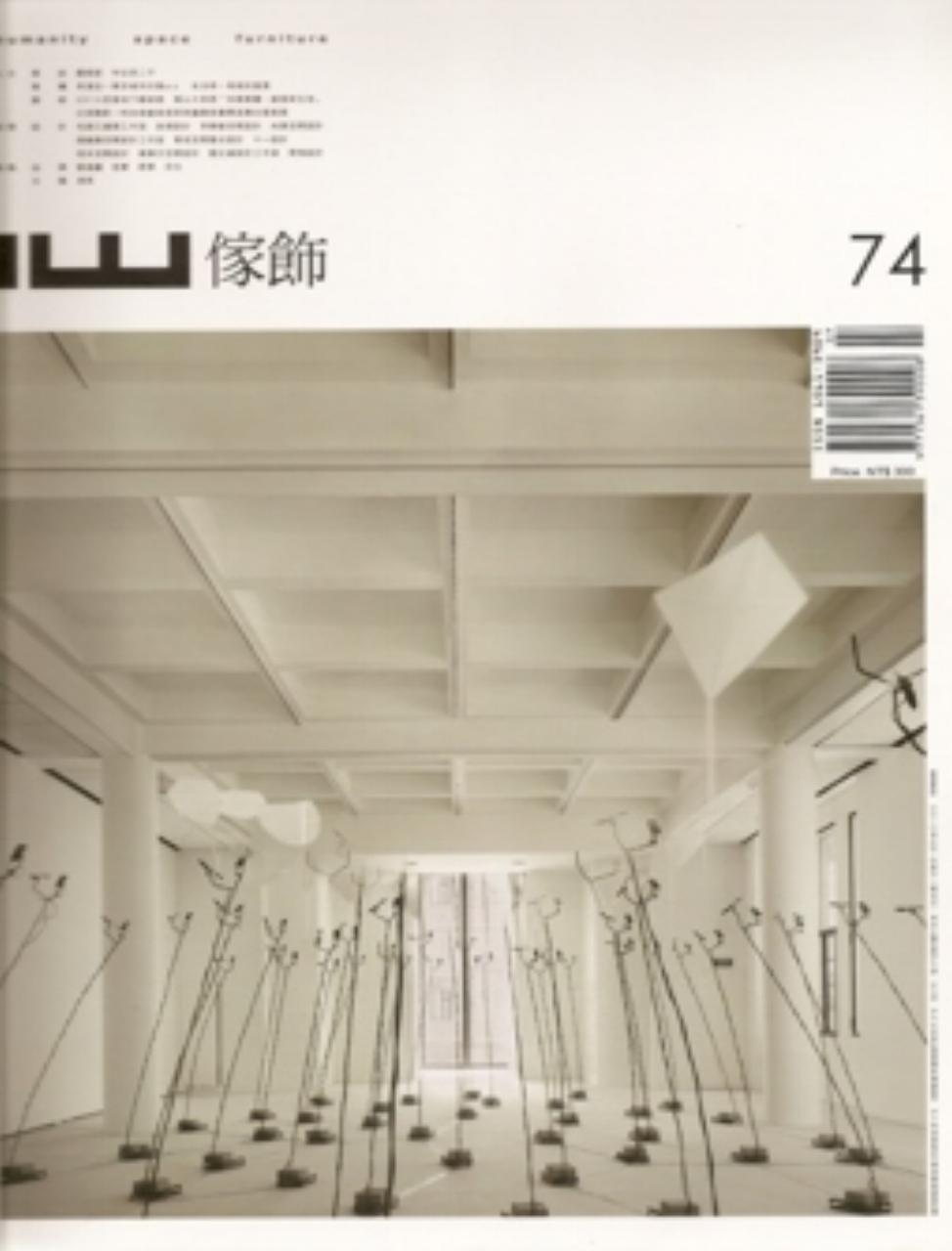 iW Mag 74 01.jpg