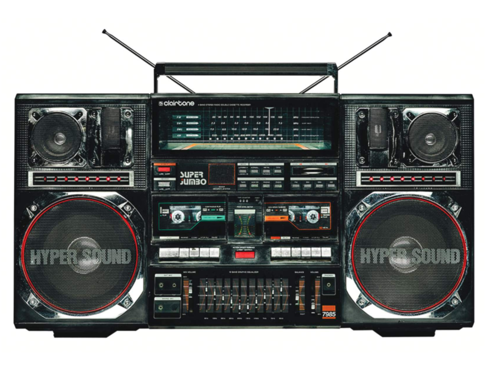 "Lyle Owerko, ""Boombox 23"" 2010. Edition of 25 + 5 AP's. Giclee on Luster fine art paper. 30 x 44."