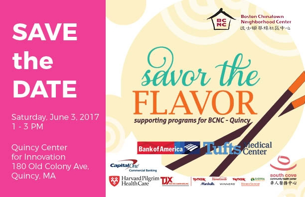 Savor the Flavor Save the Date