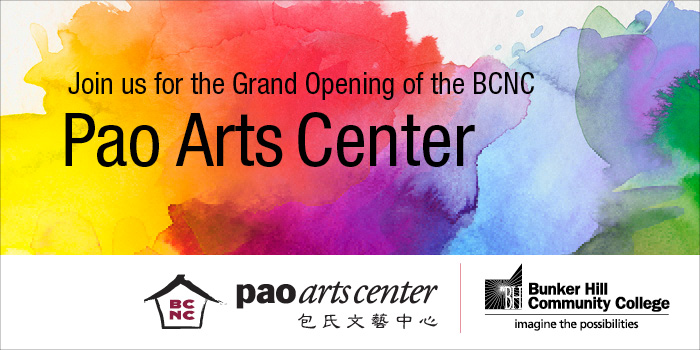 Pao Arts Center invitation