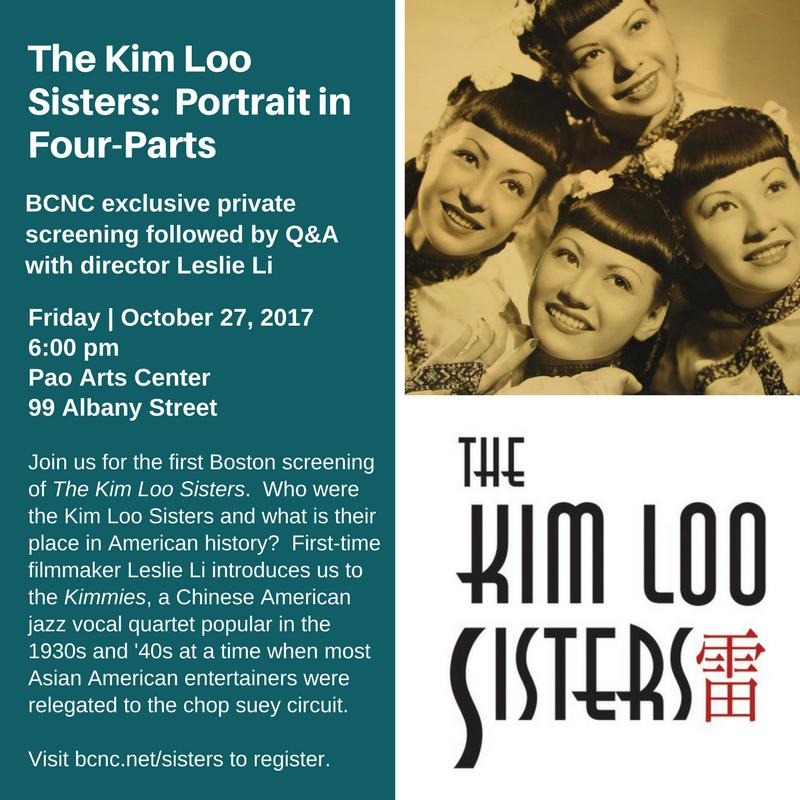 Kim Loo Sister E-Blast (3).png