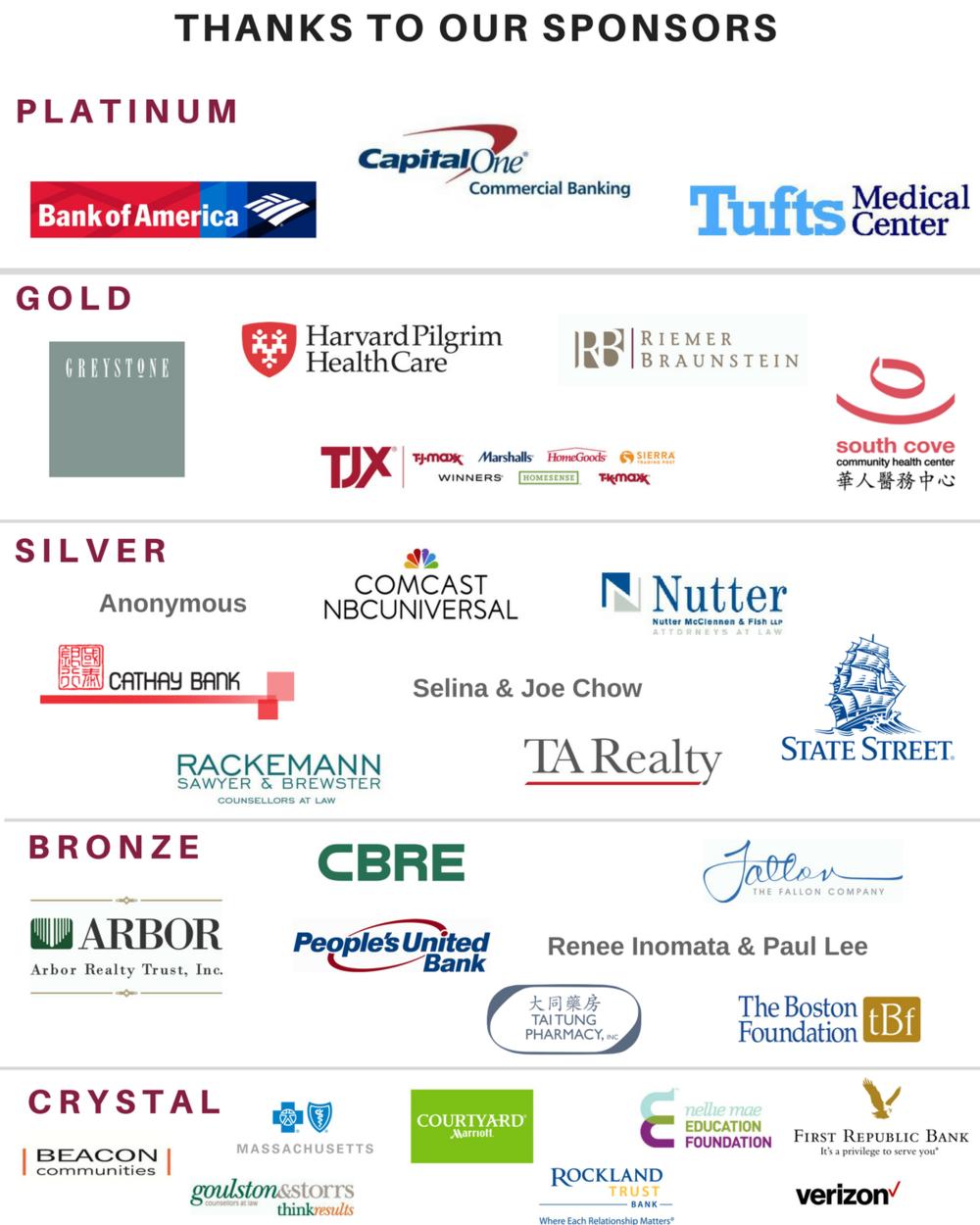 Sponsors logos 2.16.18.png
