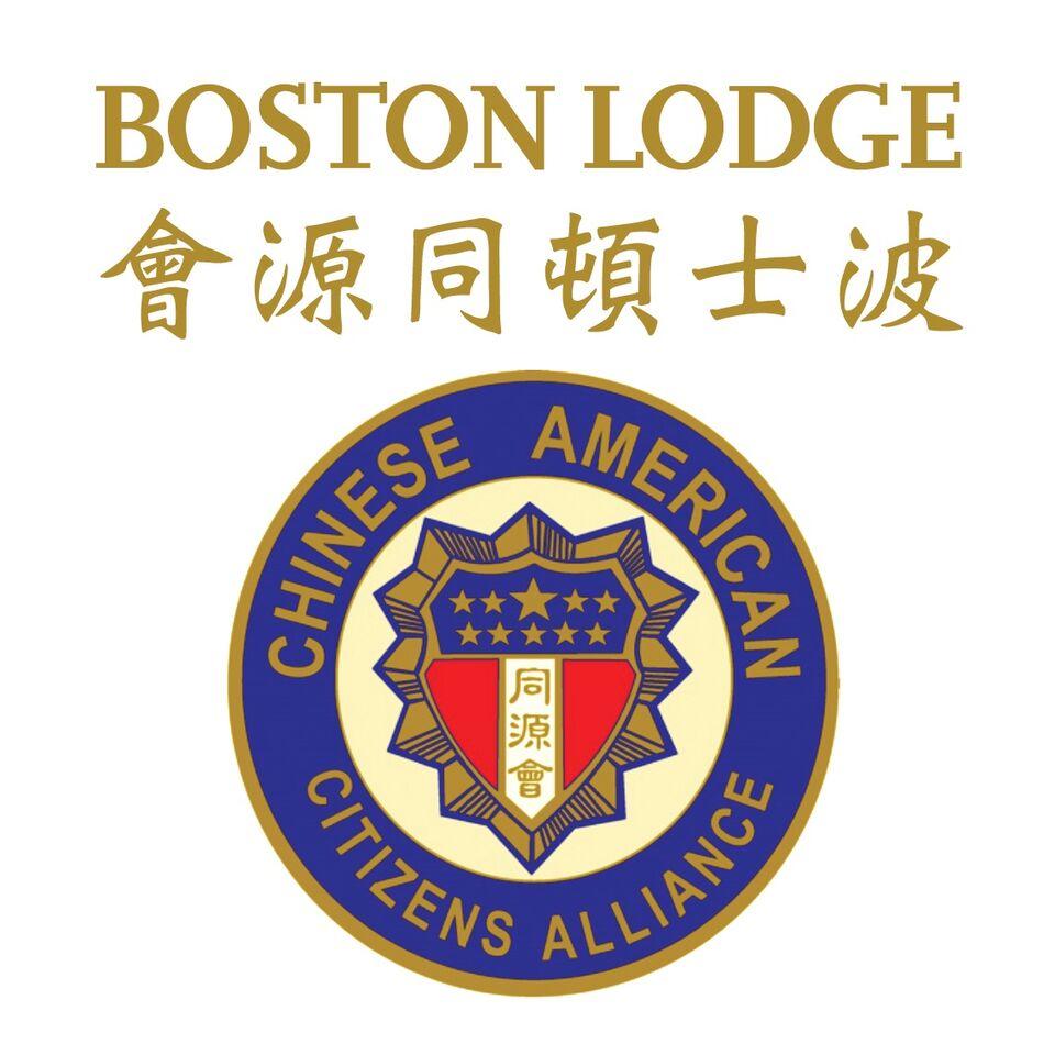 CACABoston_logo.jpg