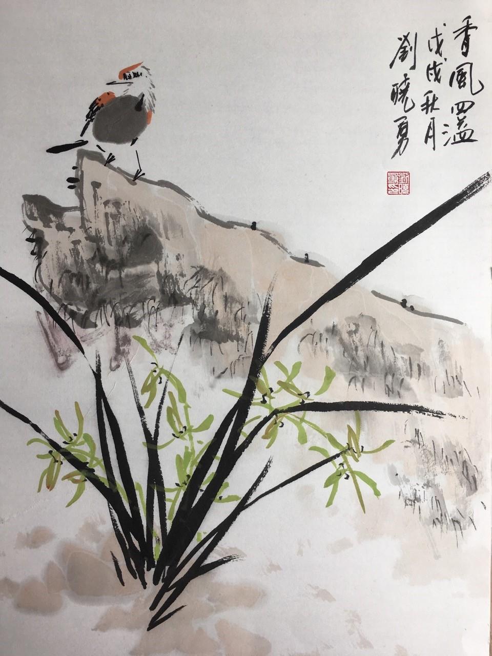 Artwork by Xiaoyong Liu
