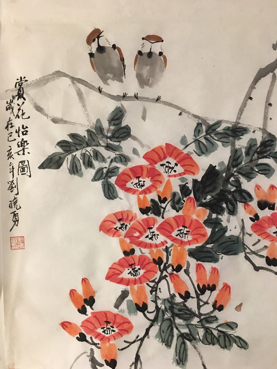 Xiaoyong Liu Trumpet Vines Sparrow.jpg
