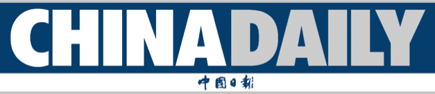 china_daily-logo_0.png