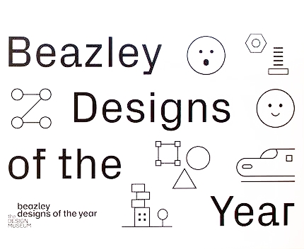 2016 - One of Beazley Designs of the Year, Design Museum London