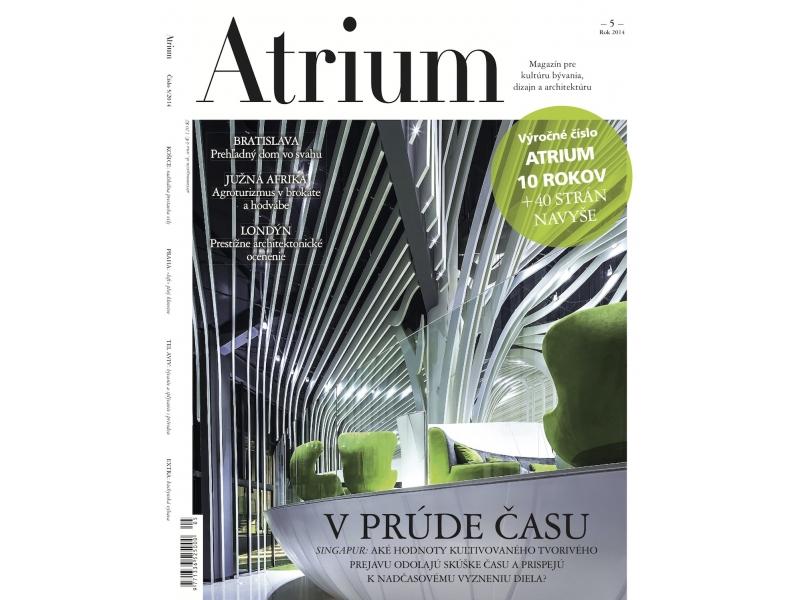Atrium 05/2014