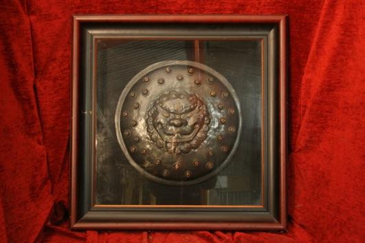 Renaissance Antique Dublin Ireland Chinese metal shield