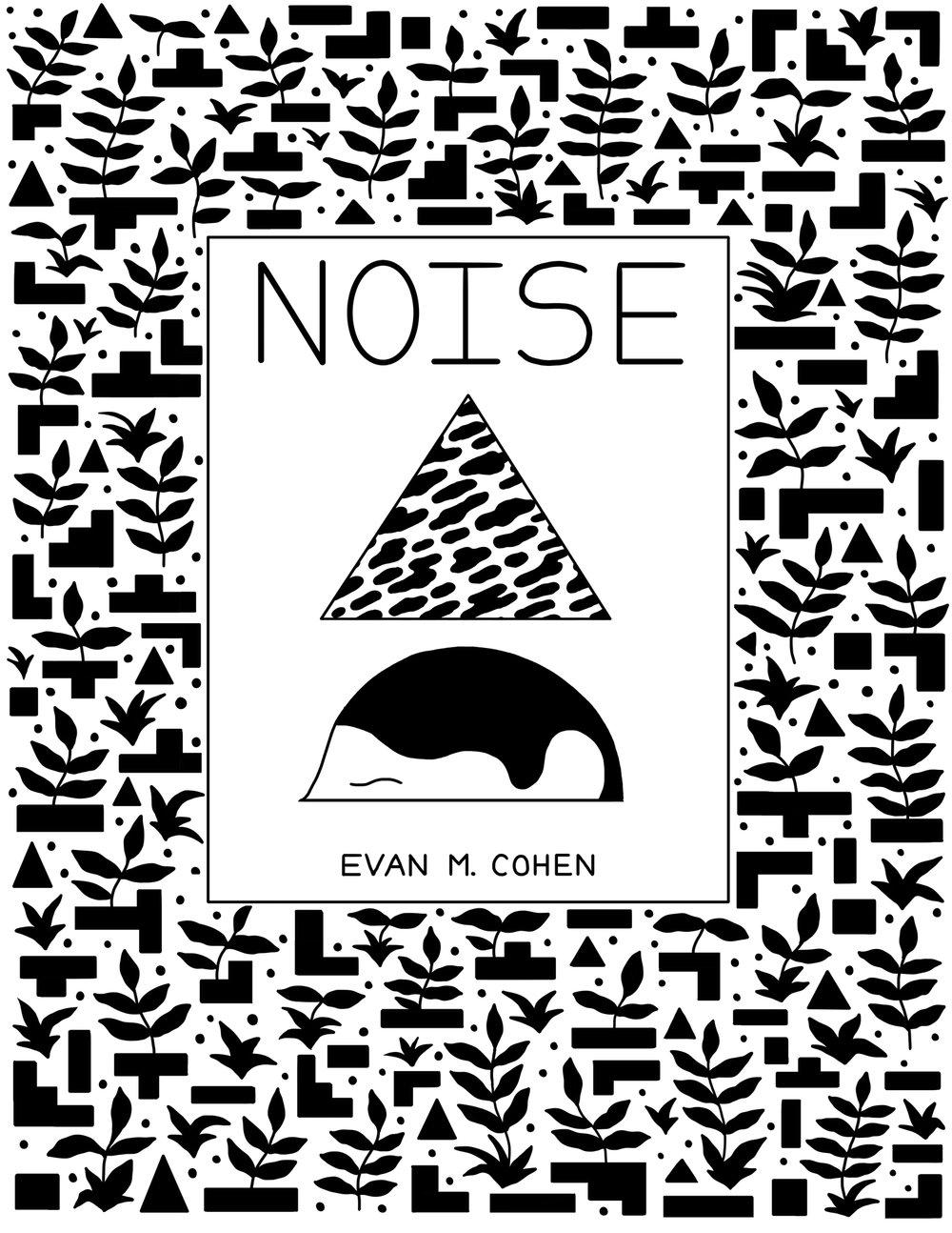 """""""Noise"""" 2017"""