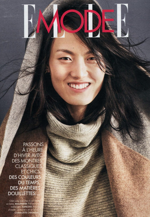 ELLE Mode Magazine