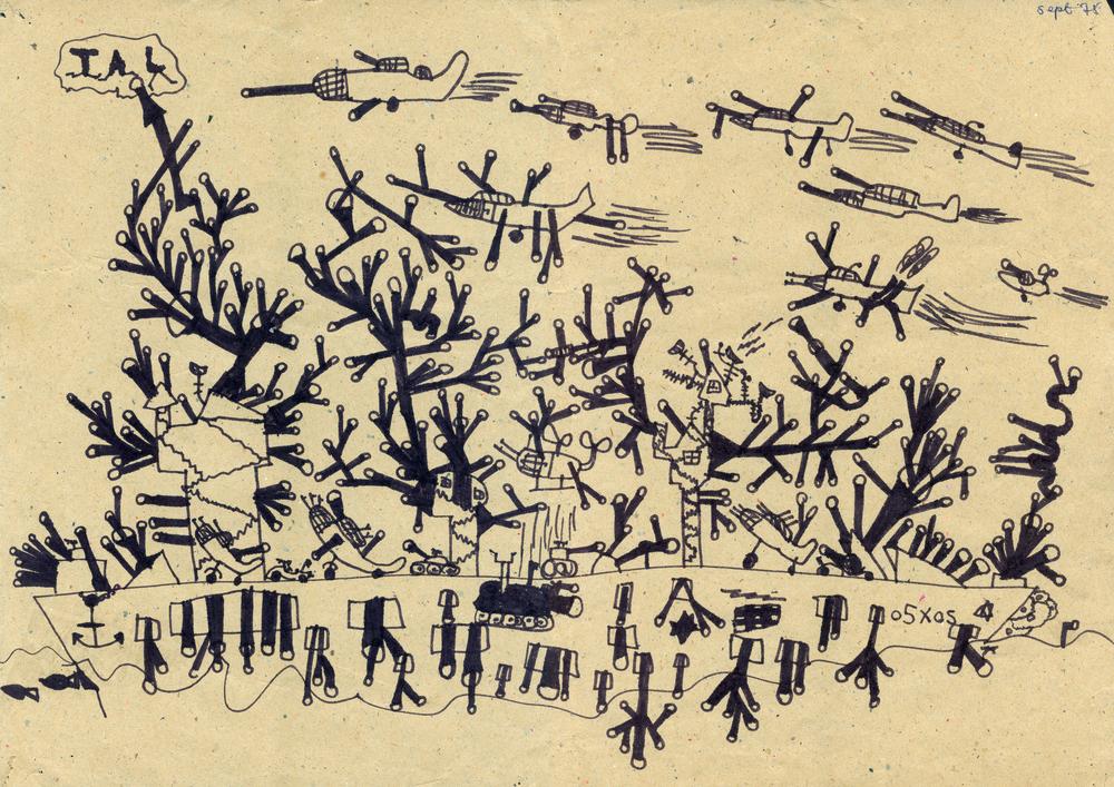 Tal R, o.T., 1975 (7-8 Jahre), Filzstift auf Papier, 29.7 x 42cm. Courtesy Tal R. Copyright Paradis.