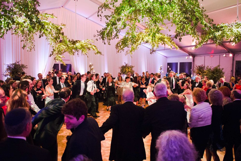 Northerly Island Jewish wedding reception