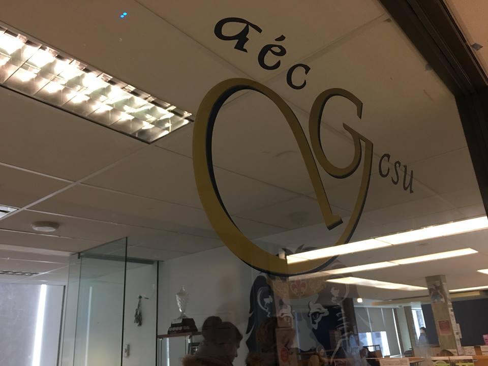 GCSU.jpg