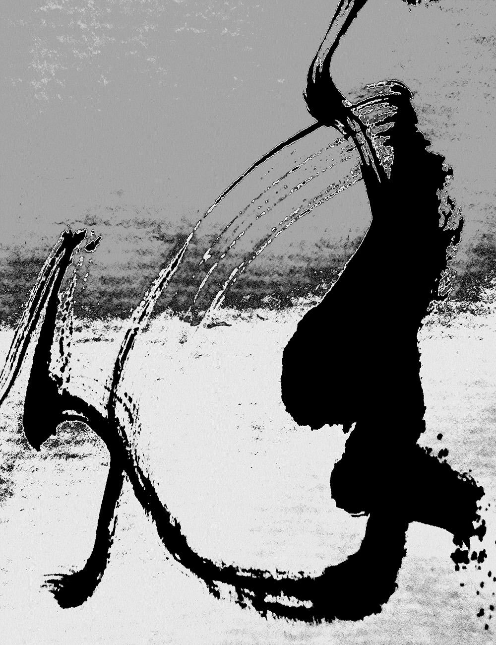 web painting 2.jpg