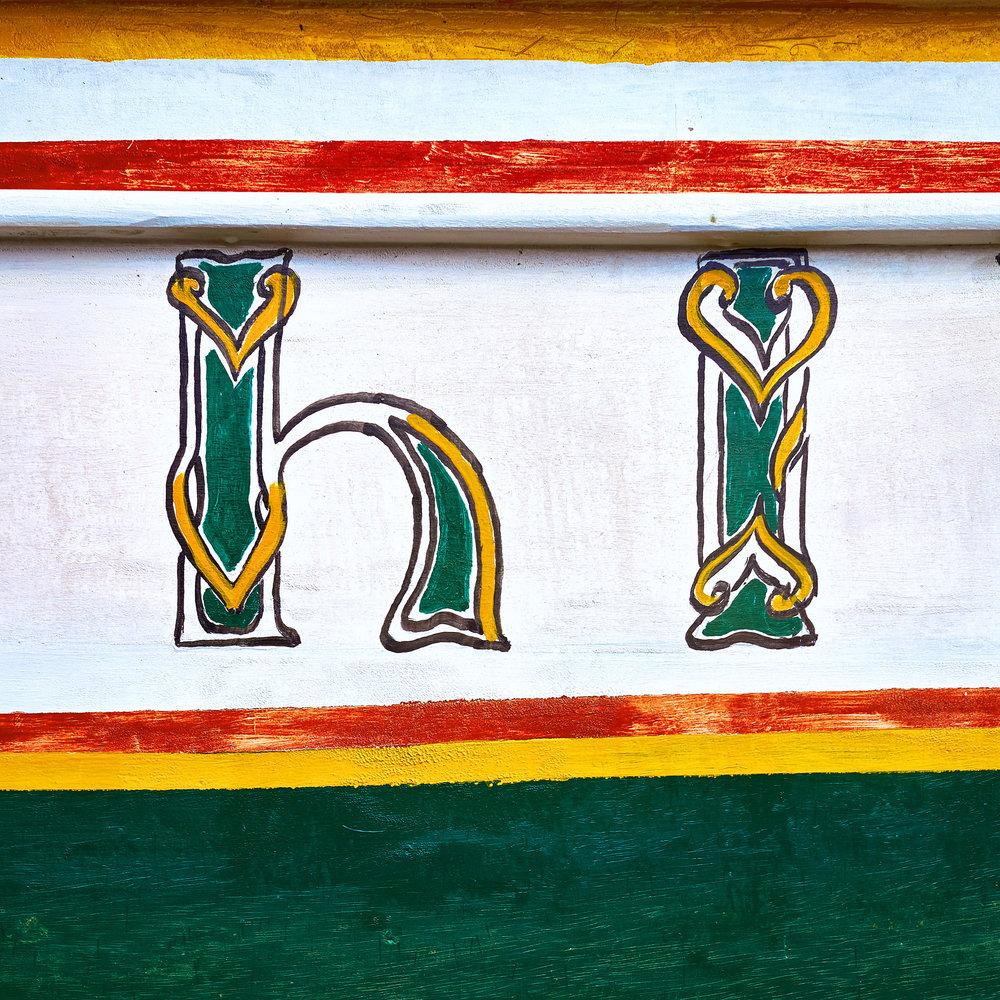 Bali-Boat # 5