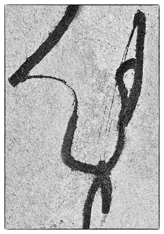 Asphalt # 13