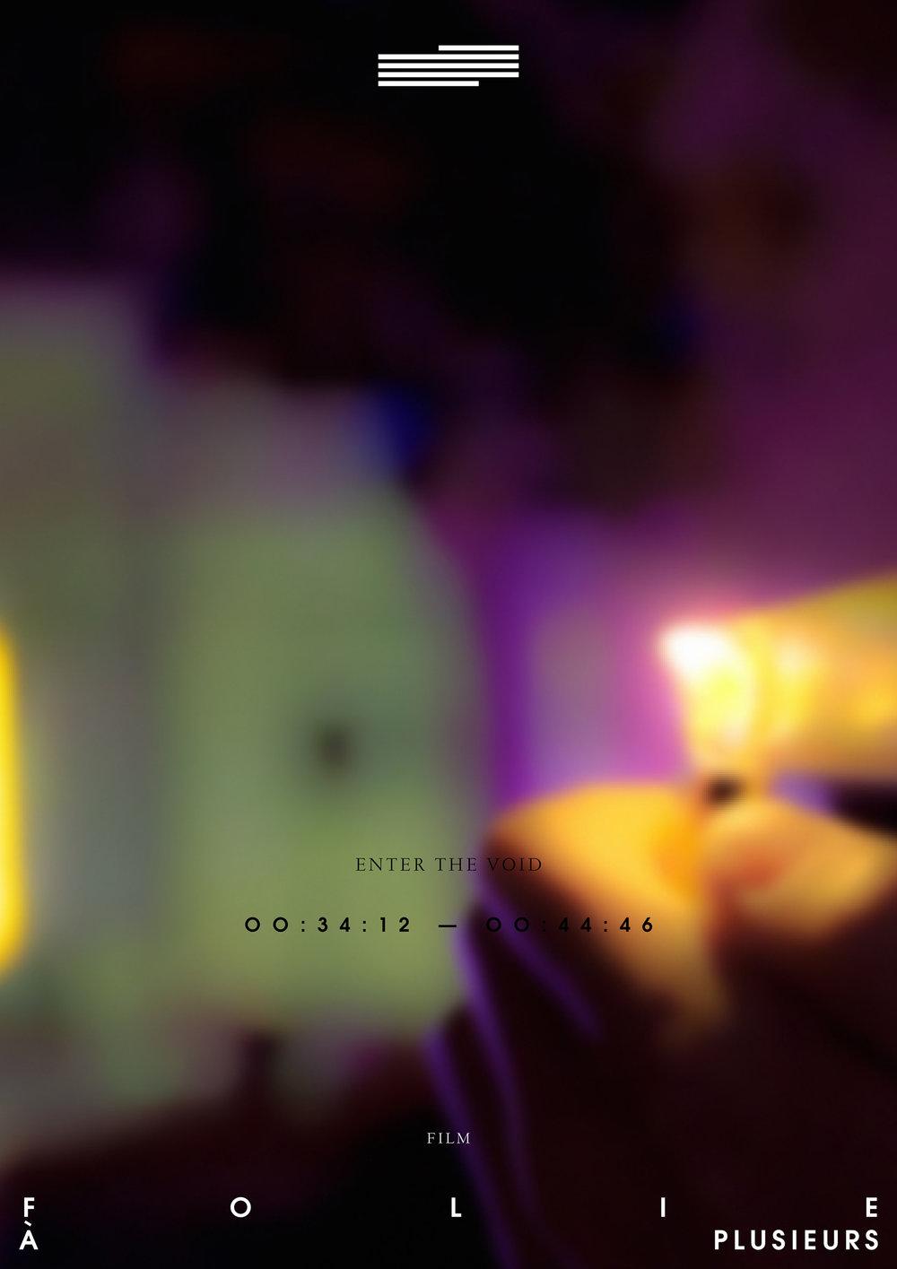 Folie-A-Plusieurs-Enter-The-Void-Perfume.jpg