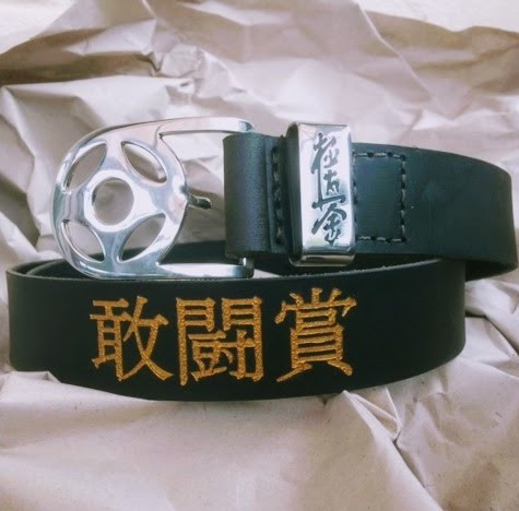 Spirited fighter belt.jpg