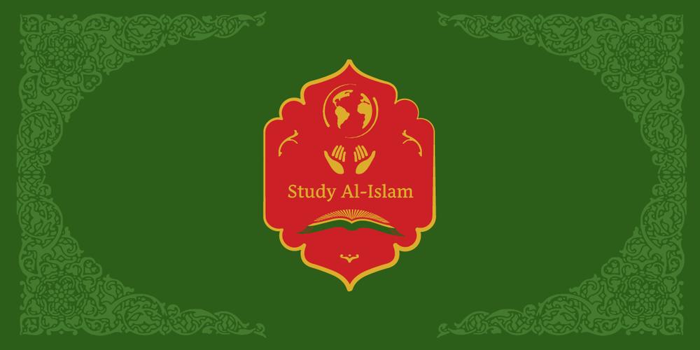 study-al-islam_hero.png