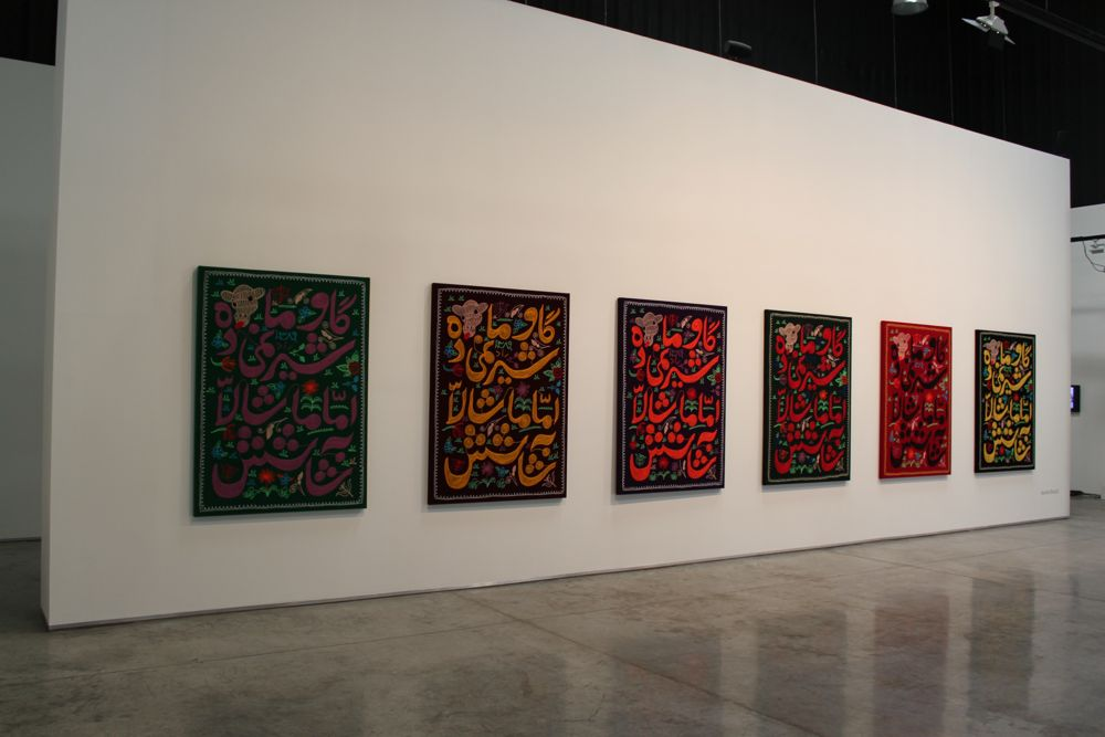 Installation view, IVDE Gallery, Dubai, 2012