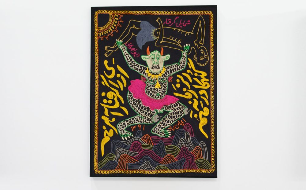 Translation of the calligraphy: I am the Most Sinful Person / For I am Seized by the Demon Embroidery on velvet, 63x47 inches