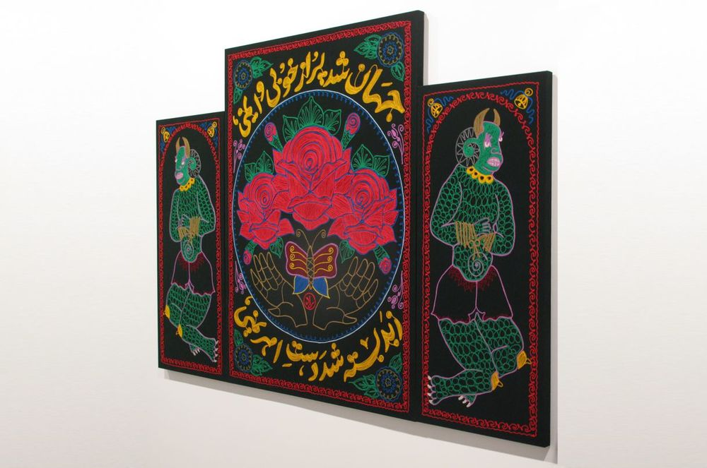 Translation of the calligraphy: The World Fills with Benevolence and Peace/ the Demon's Hands Are Tied and His Plots Cut Short Embroidery on velvet, Triptych (Middle piece: 63x47 inches, two side pieces: each 51x22 inches)