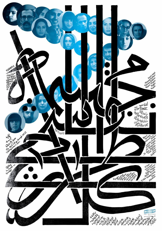 Poster-RGB.jpg